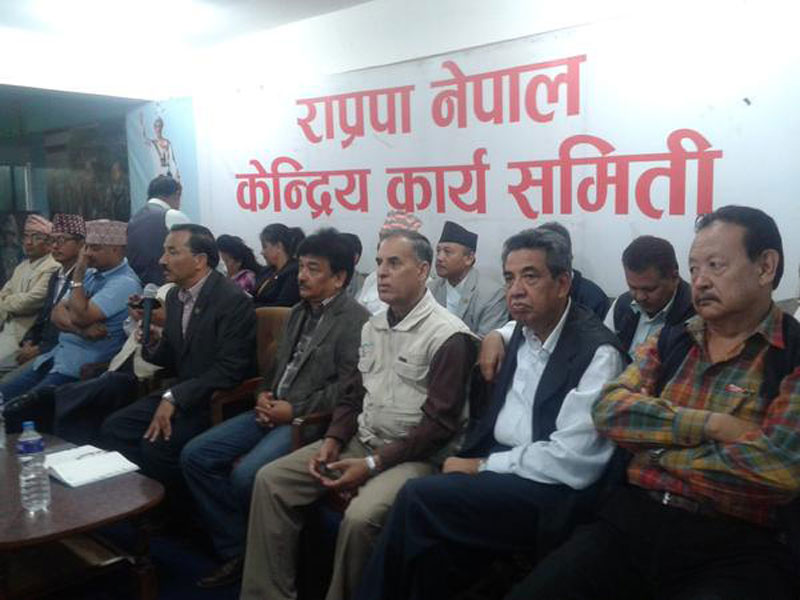 Leaders of the Rastriya Prajatantra Party-Nepal attending a Central Committe meeting held at party's central office in Dhumbarahi on Friday, October 09, 2015. Photo: Rajaram Bartaula's Twitter account