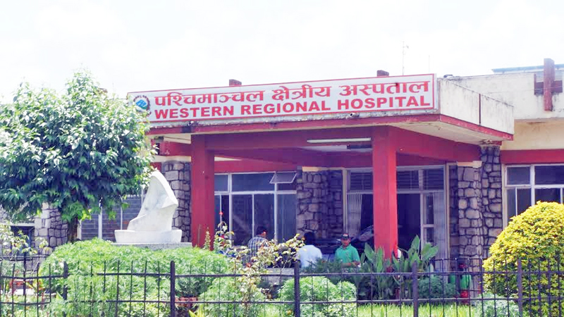 Western Regional Hospital of Pokhara in Kaski district. Photo: Bharat Koirala/THT