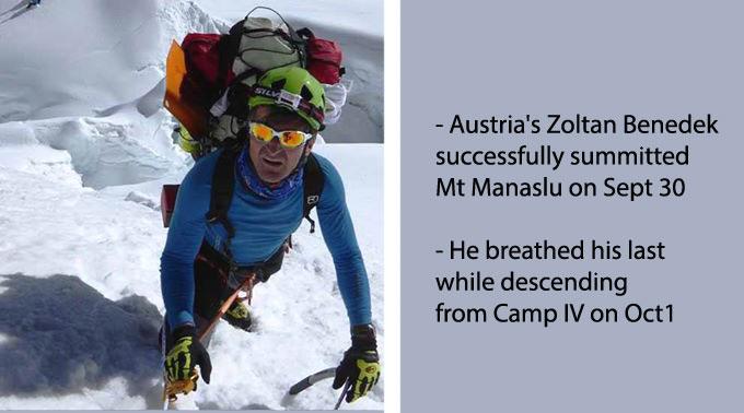 File- Zoltan heading to Camp II. Photo Courtesy: Dan Mazur/SummitClimb