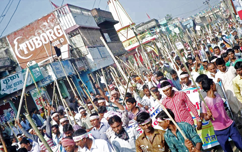 FILE- Cadres affiliated to United Madhesi Democratic Front stage demonstration in Gaur, Rautahat on Thursday, November 26, 2015. Photo: THT