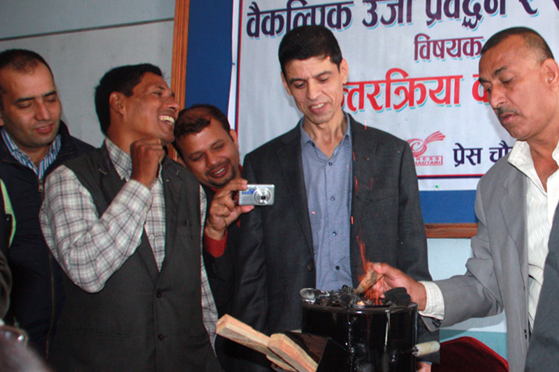 People participating in a programme orgranised by the Energy Development Company for the inauguration of a stove to lessen the energy consumption in Chitwan, on Sunday, November 8, 2015. Photo: RSS