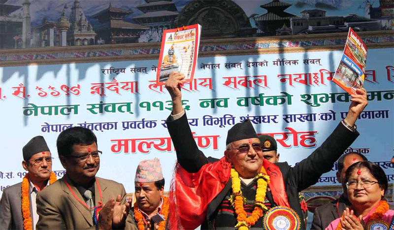 Prime Minister KP Sharma Oli launching Shankhadhar bulletin at a programme organised by National Luminary Shankhadhar Shakhwa Academy Madhyapur on the occasion of Nepal Sambat New Year 1136 at Shankhadhar Chowk in Bhaktapur, on Thursday, November 12, 2015. Photo: RSS