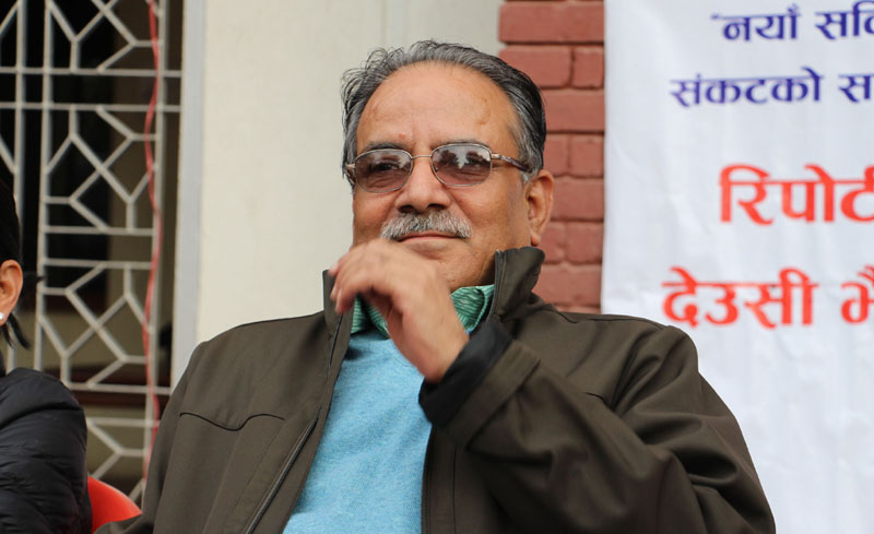 UCPN-Maoist Chairman Pushpa Kamal Dahal at an interaction with the Reporters' Club Nepal Deusi Bhailo team, in Kathmandu, on Friday, November 13, 2015. Photo: Reporters' Club