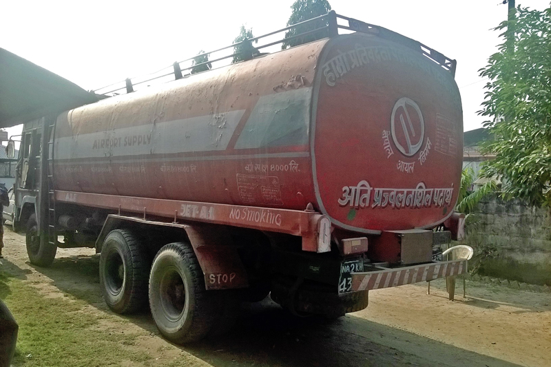 The petrol tanker (Na 2 Kha 4365) confiscated by police for smuggling aviation fuel from Nepalgunj to Chitwan at Belchok of Narayangadh, on Tuesday, November 24, 2015. Photo: Tilak Rimal/ THT
