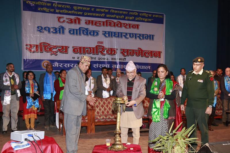 Prime Minister KP Sharma Oli inaugurates the 21st annual general meeting of the NGO Federation, in Kathmandu, on Monday, November 23, 2015. Photo: RSS