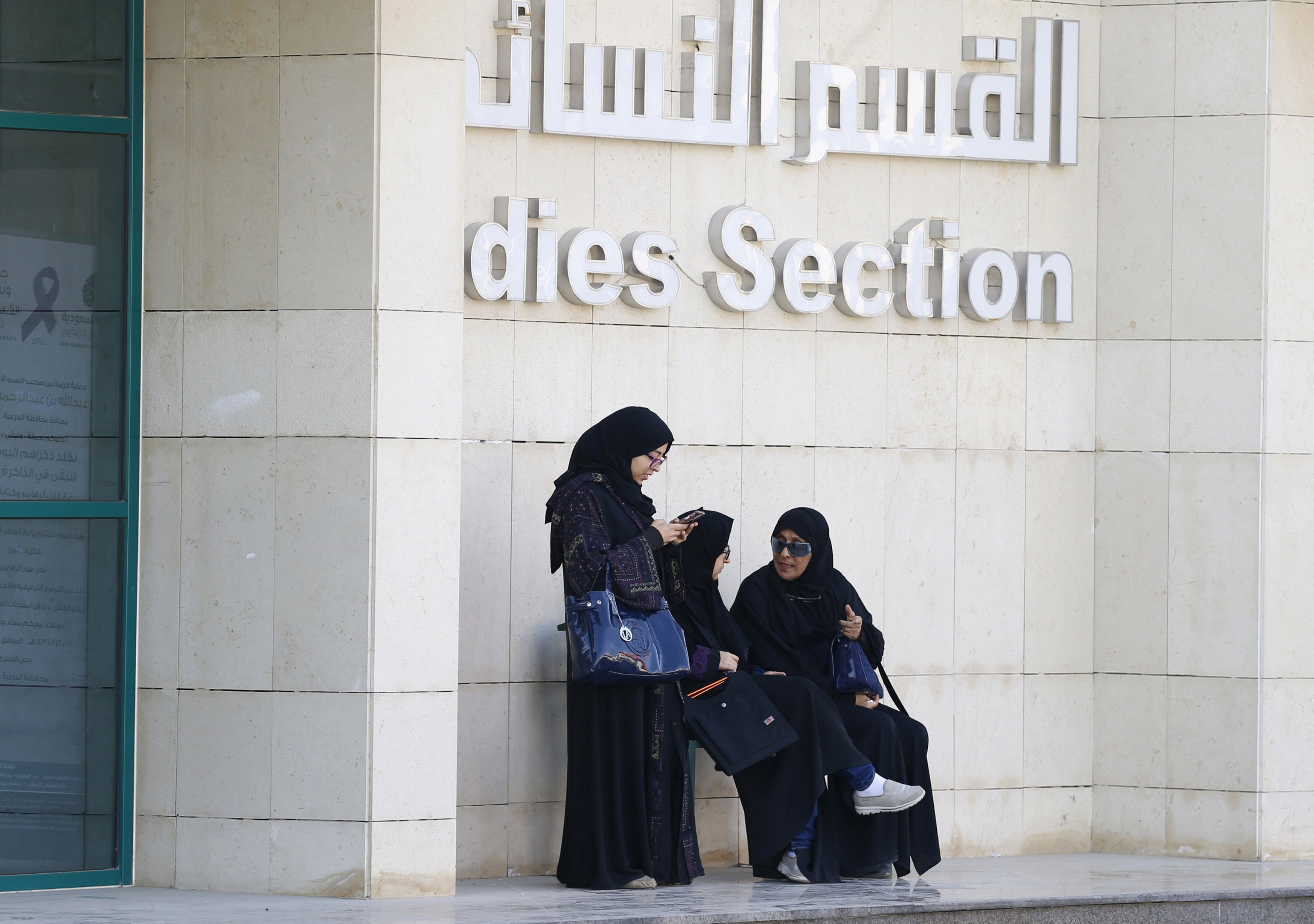 Women rest after casting their votes at a polling station during municipal elections, in Riyadh, Saudi Arabia December 12, 2015. Photo: Reuters