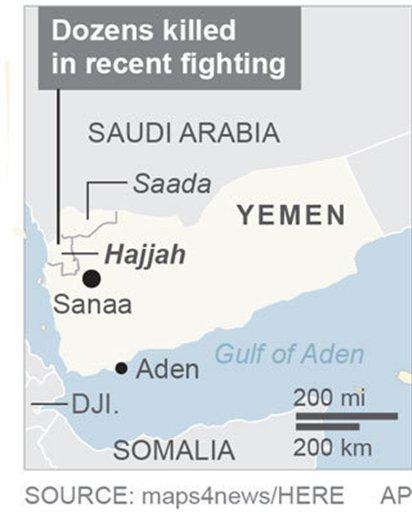 Map locates Hajjah province, Yemen; 1c x 3 inches; 46.5 mm x 76 mm; Map: AP