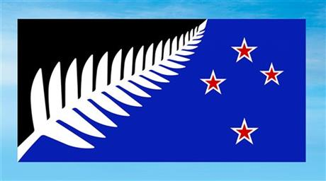 This undated illustration provided by the New Zealand Government shows a flag design; Silver Fern (Black, White and Blue) by Kyle Lockwood. Final results from a postal ballot were announced Tuesday, Dec. 15, 2015. Photo: AP