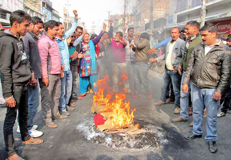 Cadres of the agitating United Democratic Madhesi Front staging a demonstration at Maisthan, Birgunj, on Friday, December 18, 2015. Photo: THT