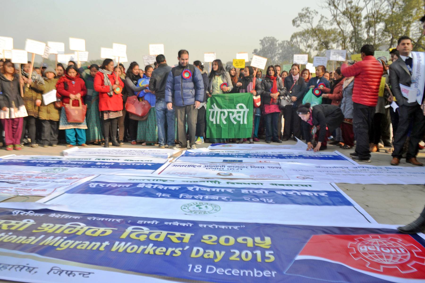 A morning rally organised by the Ministry of Labour and Employment to mark the International Migration Day, in Kathmandu, on Friday, December 18, 2015. Photo: RSS