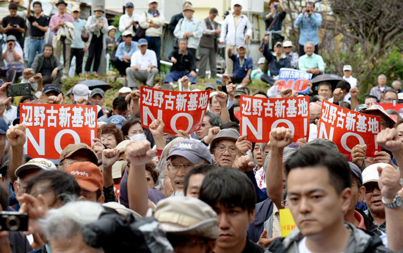 Supporters of Okinawa Gov. Takeshi Onaga, stage a rally, ahead of a hearing regarding relocating US base in Okinawa, in Naha on Wednesday, December 2, 2015. Photo: AP