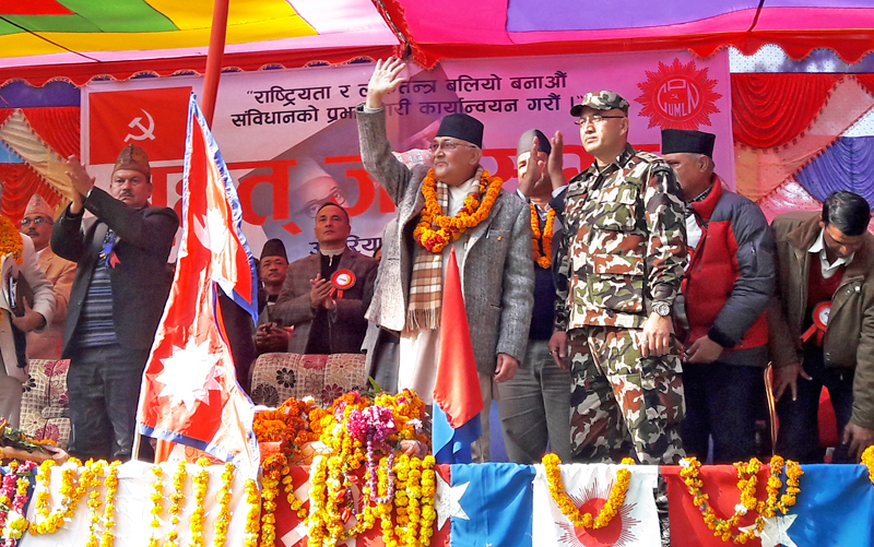 Prime Minister KP Sharma Oli waves hand to his supporters in Dhangadhi on Friday, December 18, 2015. Photo: THT
