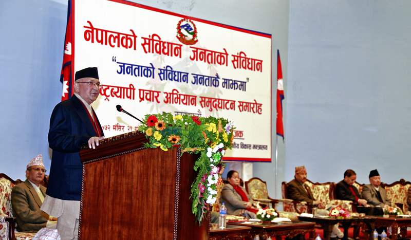 PM K P Sharma Oli addressing a program organised in Kathmandu on Monday, December 07, 2015. Photo: RSS