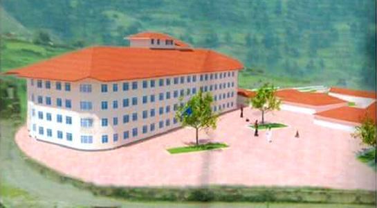 Karnali Academy of Health Sciences