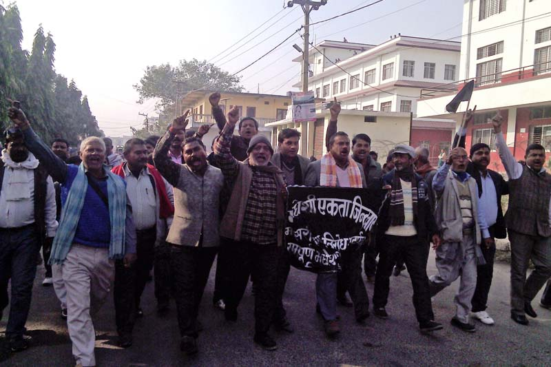 Locals of Matsari demonstrating a protest rally against the Tarai unrest in the BP Chok of Rautahat district headquarters, Gaur, on Monday, December 28, 2015. Photo: Prabhat Kumar Jha/ THT