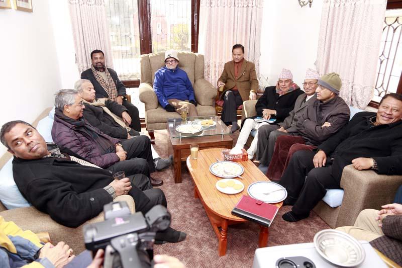 NC-UDMF meeting at Maharajgunj