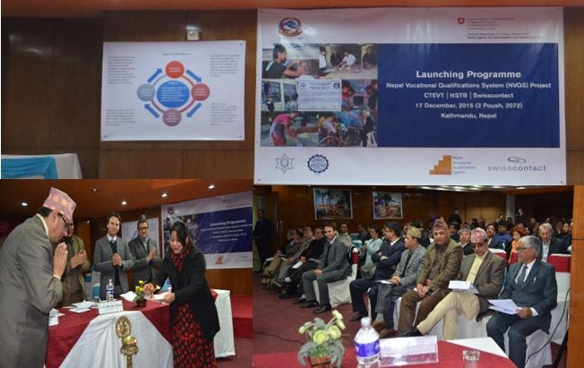 The  National Vocational Qualification System (NVQS) is launched in Kathmandu on Thursday, December 17, 2015. Photo: Swisscontact