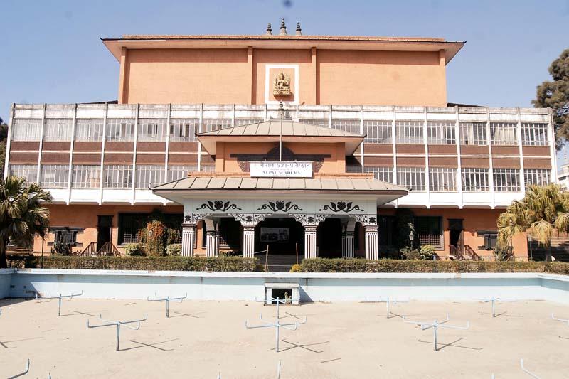 Nepal Academy. Photo: THT/ File