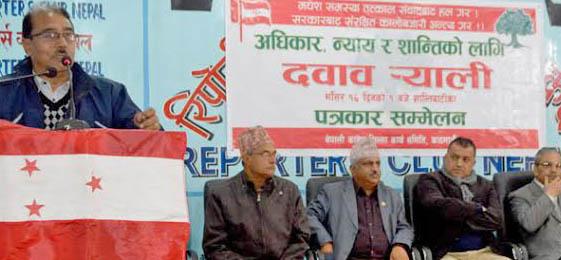 Leaders of Nepali Congress Kathmandu at Reporters Club.
