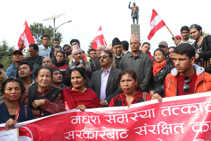 A pressure rally organised by Nepali Congress in Kathmandu, on Wednesday, December 2, 2015. Photo: RSS