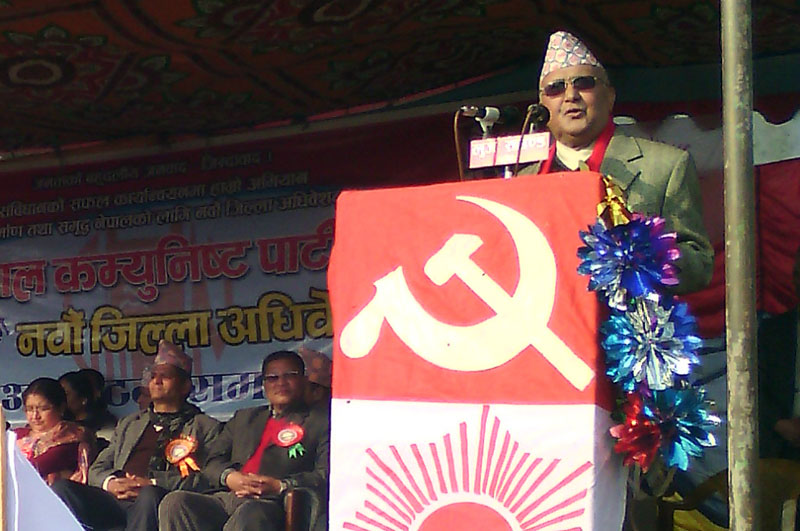FILE: CPN-UML Chairman KP Sharma Oli addressing the inaugural of UML Kavrepalanchok Chapter's 9th District Assembly at Banepa on Saturday, December 12, 2015. Photo: RSS