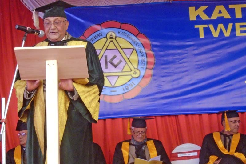Prime Minister KP Sharma Oli addressing the new graduates at the 21st convocation ceremony of the Kathmandu University at Banepa, on Tuesday, December 15, 2015. PM Oli stressed on the practical education as the need of the hour at the programme. Photo: RSS