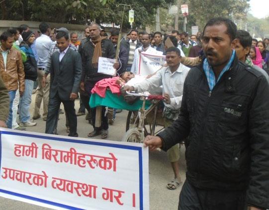 Patients, including bed-ridden, taking part in the protest rally in Rajbiraj of Saptari on Friday, December11, 2015. Photo: Byas Shankar Upadhyay