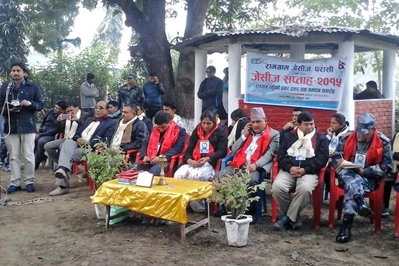 Members of Ramgram Jaycees attending a tourism promotional event on the occasion of Jaycees Week 2015 organised by the club at a stupa, where remains of Lord Gautam Buddha are kept, in Nawalparasi district on Sunday, December 13, 2015. Photo: RSS