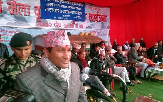 Minister for Home Affairs Shakti Bahadur Basnet speaking at a function in Jajarkot on Wednesday, December 30, 2015. Photo: THT