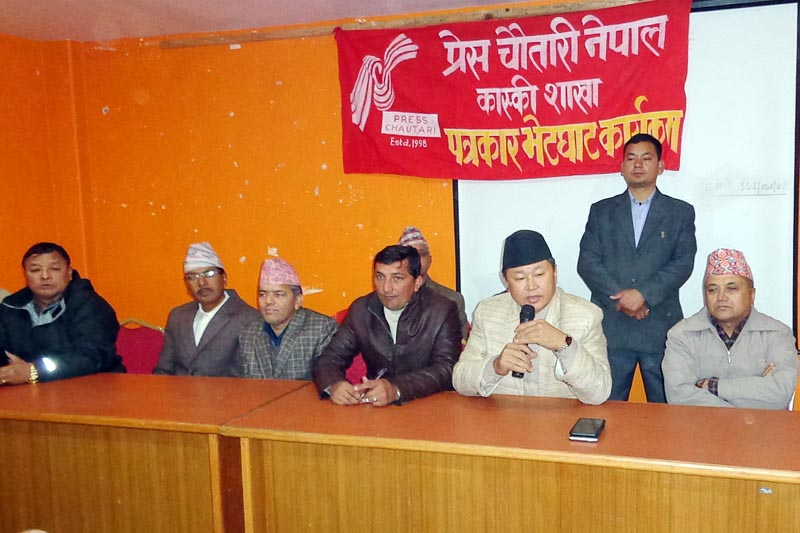 Minister for Information and Communications Technology, Sherdhan Rai, speaking in a press conference organised by Press Chautari Nepal in Kaski district, on Tuesday, December 22, 2015. Photo:  RSS