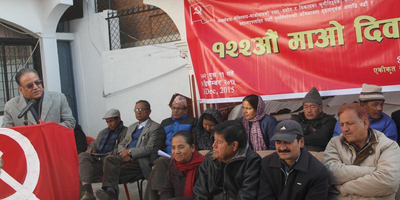 UCPN-Maoist Chairman Pushpa Kamal Dahal addresses the Mao Day function at the paty headquarters in Kathmandu, on Saturday, December 26, 2015. Photo: UCPN-M