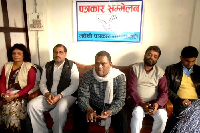 Chairman of the Federal Socialist Forum-Nepal Upendra Yadav speaking at a press conference organised by Madhesi Journalists Association Saptari chapter in Rajbiraj on Wednesday, December 02, 2015. Photo: THT Online