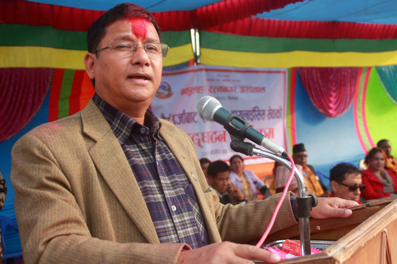 Health Minister Ram Janam Chaudhari addressing at an inauguration programme of solar-powered dialysis services in Ratnanagar of Chitwan, on Sunday, December 6, 2015. Photo: RSS
