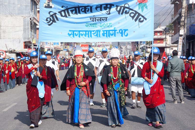People dressed in traditional attires participating in a cultural procession on the occasion of Tamu Lhosar in Pokhara on Thursday, December 31, 2015. Photo: Bharat Koirala/ THT