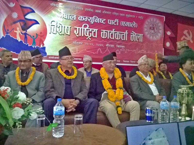 Senior leaders of CPN-UML (from left) former Prime Minister Jhalnath Khannal, incumbent PM KP Sharma Oli and Madhav Kumar Nepal at National Cadres Meeting in Sauraha of Chitwan district on Monday, December 07, 2015. Photo: Tilak Rimal