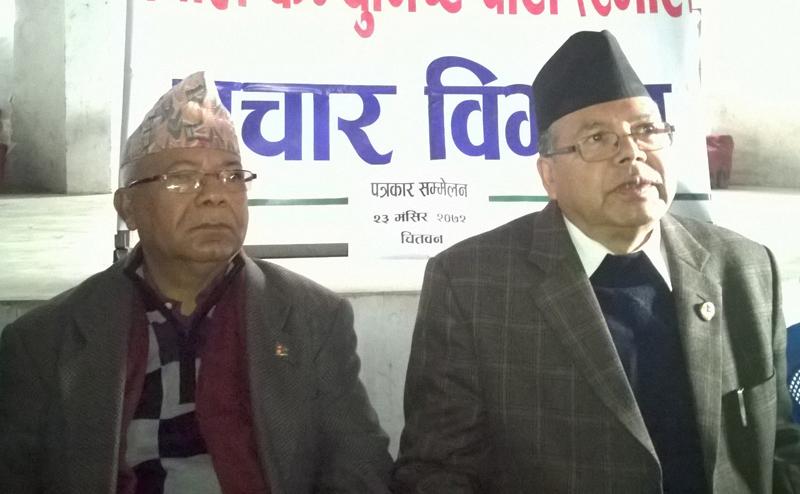 CPN-UML senior leader duo Madhav Kumar Nepal (left) and Jhala Nath Khanal at a press meet in Bharatpur of Chitwan, on Wednesday, December 9, 2015. Photo: Tilak Ram Rimal