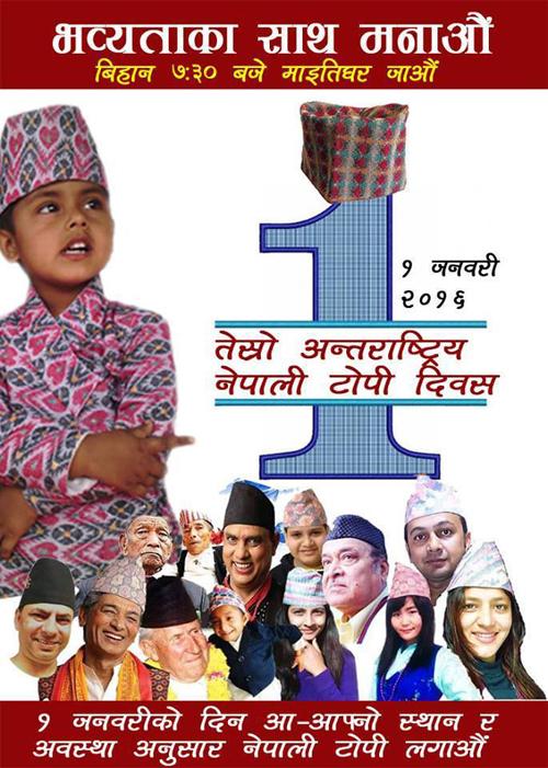 Nepal National Costume Day on January 1