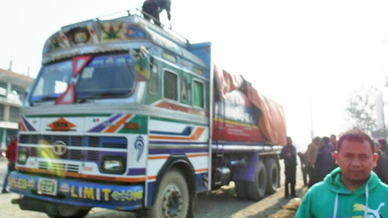 A Nepal Oil Corporation truck impounded by police in Chandranigahapur of Rautahat on Friday, December 25, 2015. Photo: Prabhat Kumar Jha