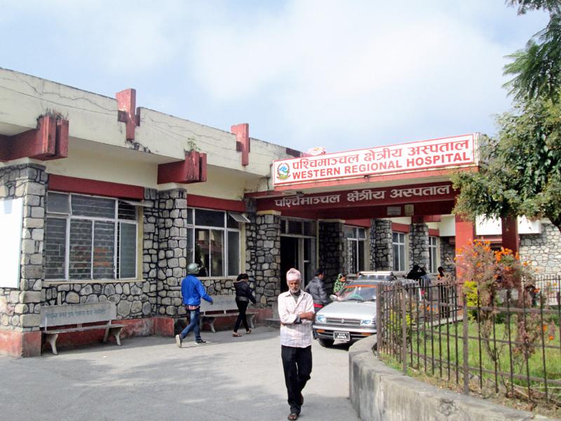 Western Regional Hospital in Pokhara reeling under the acuate shortage of anesthesia drugs. Photo: Rishi Ram Baral