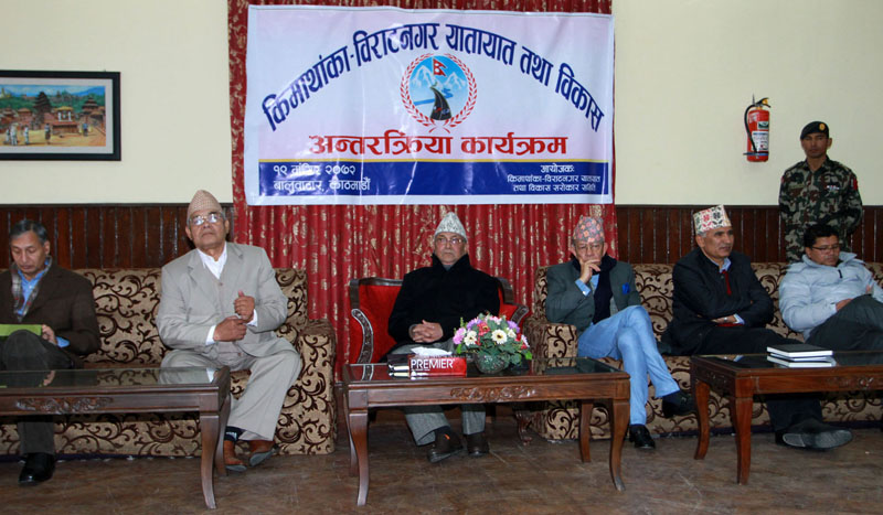Prime Minister KP Sharma Oli among others takes part in an interaction on operation of the Kimathangka-Biratnagar road, in Kathmandu, on Saturday, December 5, 2015. Photo: RSS