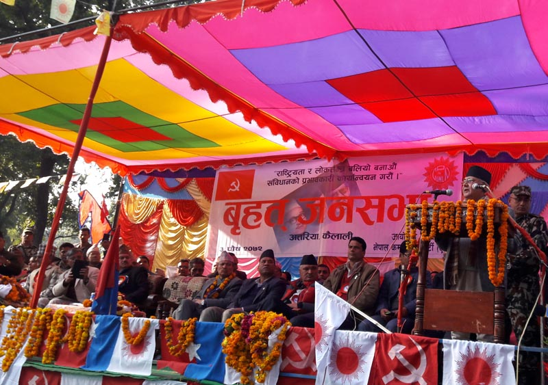 Prime Minister and CPN-UML Chairman KP Sharma Oli addresses a mass meeting of the party, in Attariya of Kailali district, on Friday, December 18, 2015. Photo: Prakash Singh
