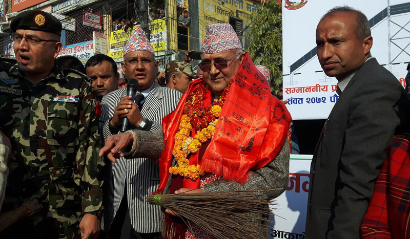 Prime Minister KP Sharma Oli inaugurates the East-West Highway National Sanitation Campaign, in Damak of Jhapa, on Thursday, December 31, 2015. Photo: RSS