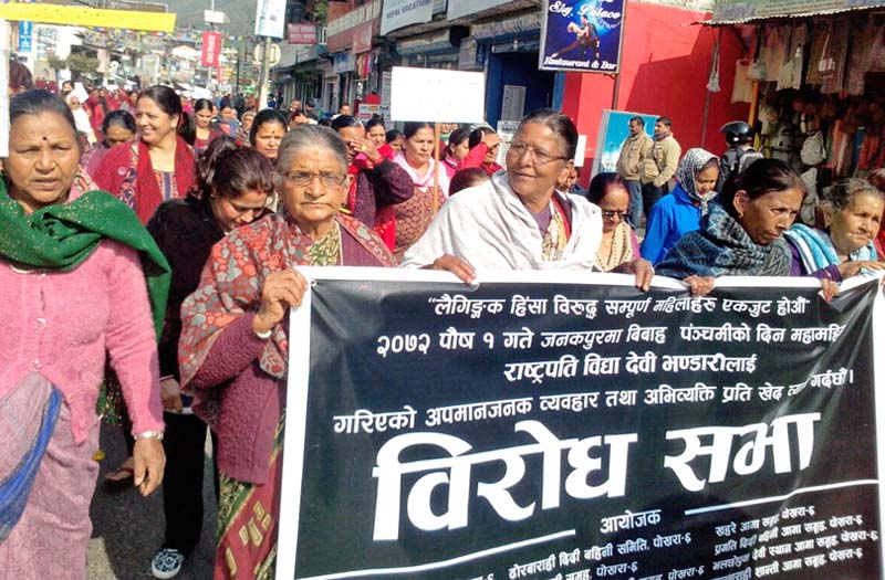 Women involved in many different organisations marching in a protest rally against the remarks made after President Bidya Devi Bhandari's Janakpur visit, in lakeside of Pokhara, on Tuesday, December 22, 2015. Photo: Rup Narayan Dhakal/ THT