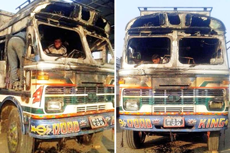 The good-laden truck (Na 3 Kha 170) that was set ablaze by the agitated cadres of the United Democratic Madhesi Front (UDMF) in Garuda of Rautahat district on Wednesday, December 23, 2015. Photos: Prabhat Kumar Jha/ THT