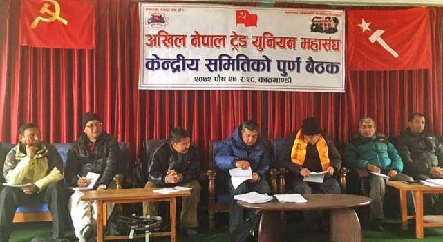 UCPN-Maoist Chairman Pushpa Kamal Dahal (3rd from right) taking part in the full meeting of ANTUF's Central Committee. Photo: Dahal's Secretariatn