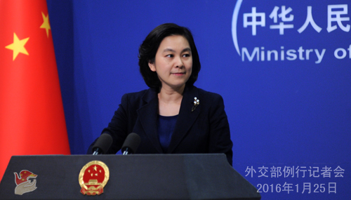 Spokesperson of China's Foreign Ministry, Hua Chunying.