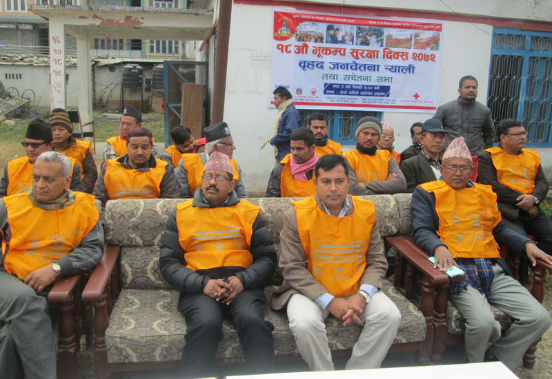Guests attending an awareness programme organised by Earthquake Technical National Society and Byas Municipality on the occasion of 18th Earthquake Safety Day, in Damauli, Tanahun, on Saturday. Photo: THT