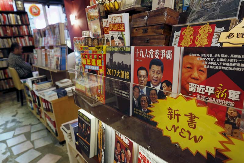 Books on China politics and senior leaders are displayed inside a bookstore in Hong Kong, China on January 8, 2016. Photo: Reuters