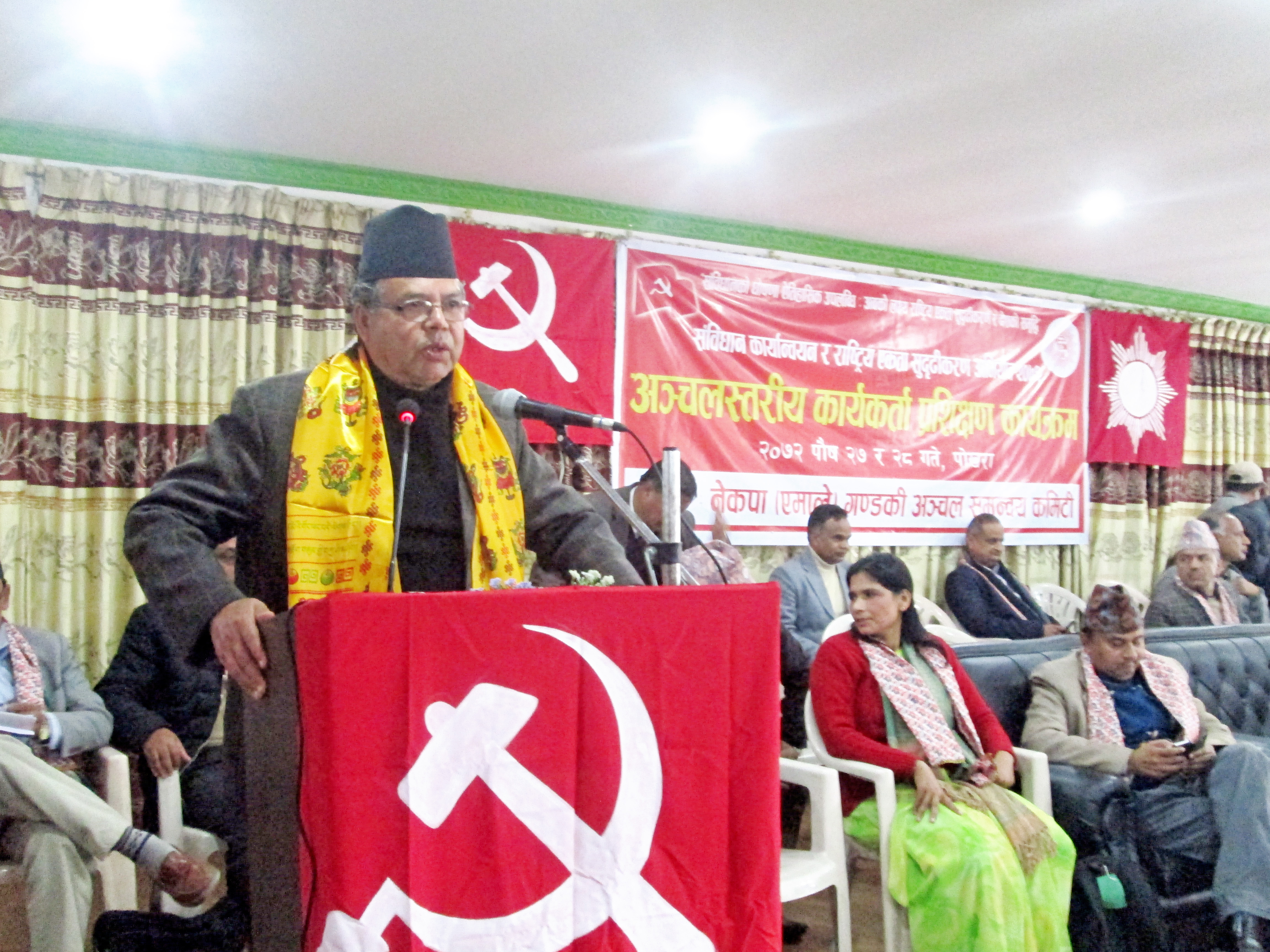 Former Prime Minister Jhalanath Khanal addressing CPN-UML Zonal Cadres Training Programme in Pokhara on Monday, January 11, 2016. Photo: Rishi Ram Baral