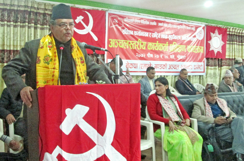Senior CPN-UML leader Jhalanath Khanal addressing a programme organised, in Pokhara, on Sunday, January 11, 2016. Photo: Rishi Ram Baral